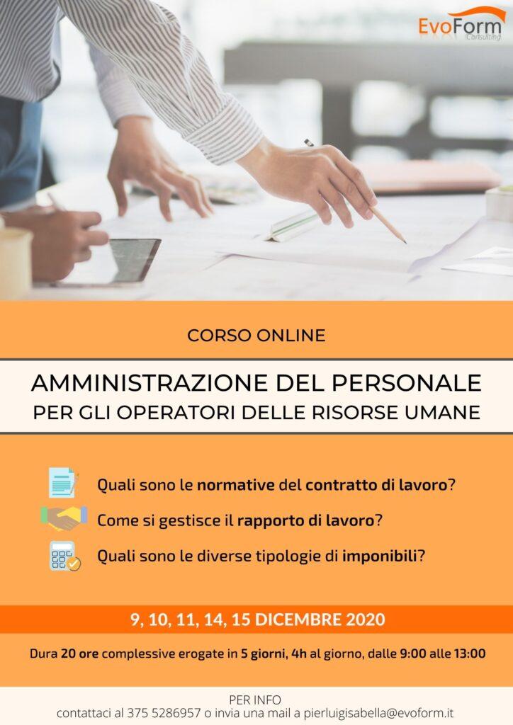 """Corso Online """"Amministrazione del Personale per gli operatori delle risorse umane"""""""
