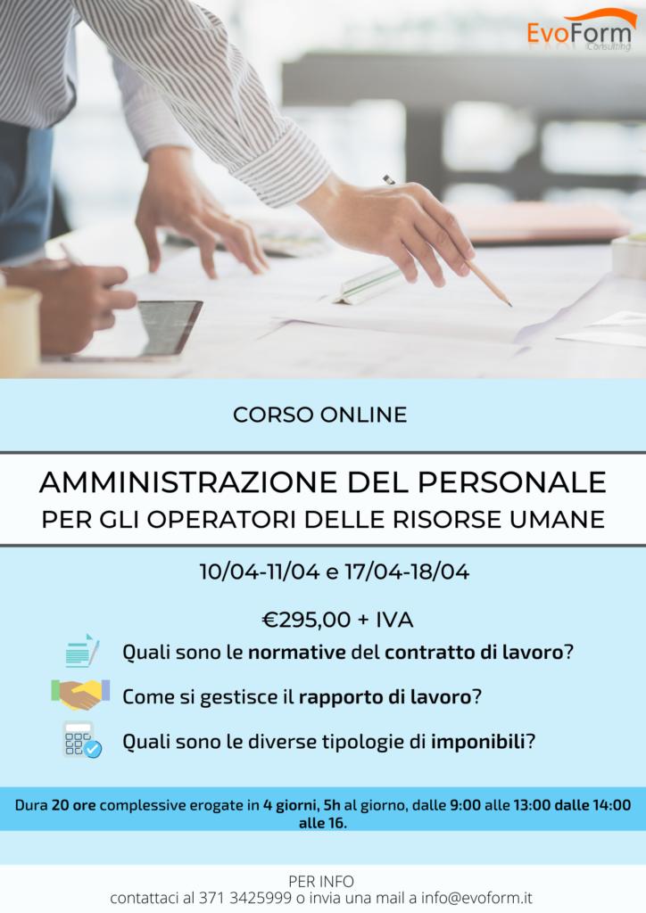 Corso Amministrazione del personale per gli operatori delle risorse umane